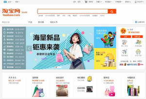 Website đặt hàng taobao