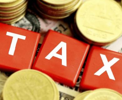 Thuế quan